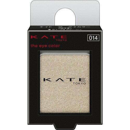 ケイト ザ アイカラー 014 (パール)グレージュ(1.4g)【kanebo1】【KATE(ケイト)】