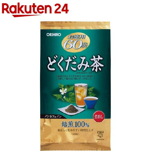 オリヒロ お徳用どくだみ茶 3g×60包入
