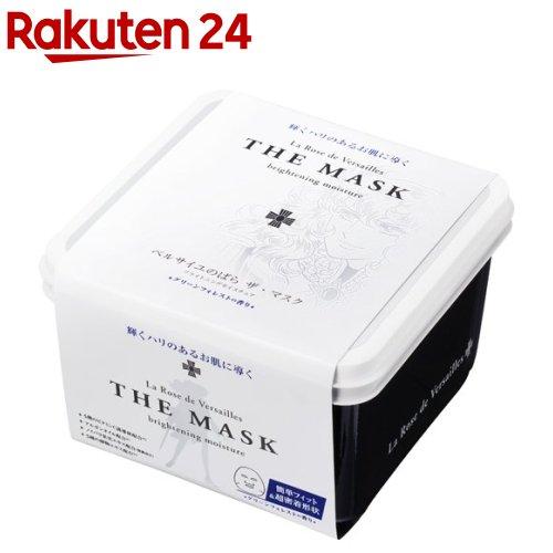 スキンケア, シートマスク・フェイスパック  THE MASK (32)