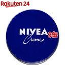 ニベアクリーム 青缶 大缶(169g*3コセット)【vx-0-j】【ニベア】