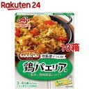クックドゥ おかずごはん 鶏パエリア用(90g*10コセット)【クックドゥ(Cook Do)】