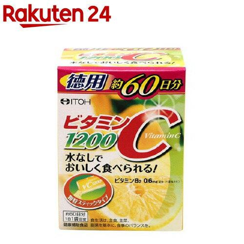 井藤漢方製 ビタミンC1200 2gX60