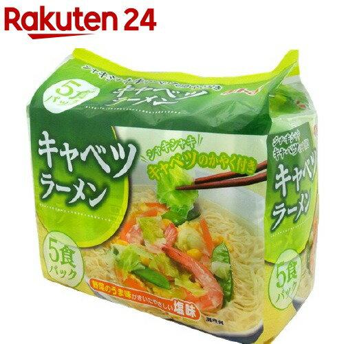 イトメン キャベツラーメン たんめん味 5食 90gX50