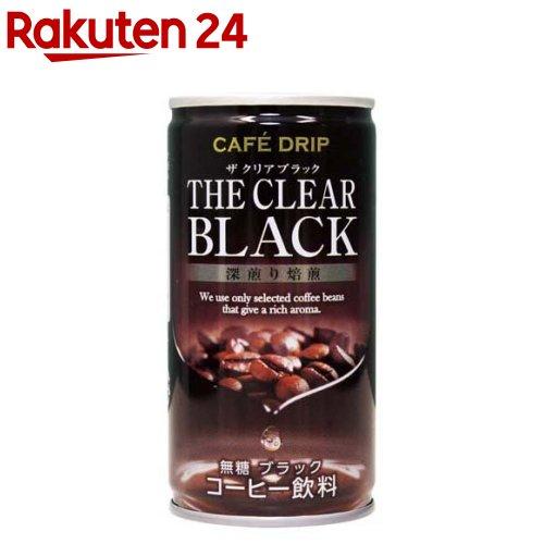 富永貿易 缶コーヒー カフェ ドリップ ザ クリア BLACKブラック 無糖 185g 1箱30缶 富永貿易 [7212]