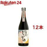 頑固本生濃口醤油(720ml*12本セット)