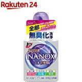 トップ スーパーナノックス ニオイ専用 洗濯洗剤 液体 本体(400g)