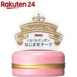 資生堂 マジョリカマジョルカ パフデチーク フラワーハーモニー PK302(5.8g)