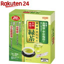 食事のおともに 食物繊維入り緑茶(7g*30本入)
