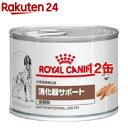 ロイヤルカナン ベッツプラン 犬用 エイジングケア 1kg