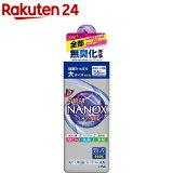 トップ スーパーナノックス ニオイ専用 洗濯洗剤 液体 本体 大ボトル(660g)