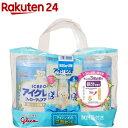 アイクレオ フォローアップミルク(820g*2缶セット)【3brnd-3】【アイクレオ】[粉ミルク]