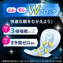 ロリエ 朝までブロック400(12コ入*3コセット)【ロリエ】[生理用品] 3