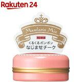 資生堂 マジョリカマジョルカ パフデチーク フラワーハーモニー RD303(5.8g)