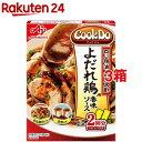 味の素 クックドゥ よだれ鶏用 香味ソース(90g*3箱セット)【クックドゥ(Cook Do)】 - 楽天24
