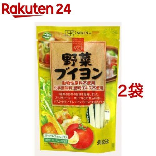 創健社 野菜ブイヨン 5gX7袋