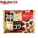 グリコ 神戸ローストショコラ 濃厚ミルクチョコレート(185