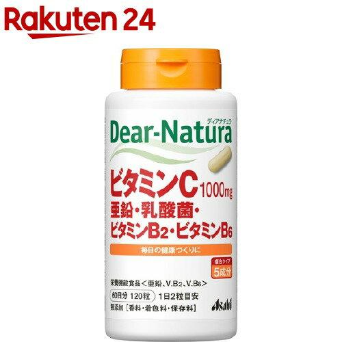 アサヒグループ食品 ディアナチュラ ビタミンC 亜鉛 乳酸菌 VB2 VB6×60日分×2個 サプリメント Dear-Natura