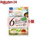 【訳あり】DHC 6kcaLダイエット麺(100g*5コセット)【DHC サプリメント】