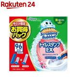 【企画品】スクラビングバブル トイレスタンプEX Rブーケ(1セット)