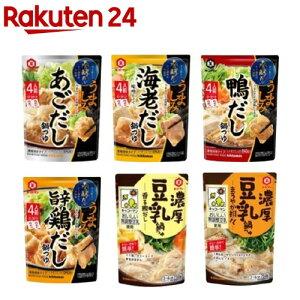 キッコーマン 鍋つゆ 6種アソートセット(1セット)【zaiko_20_more】【キッコーマン】