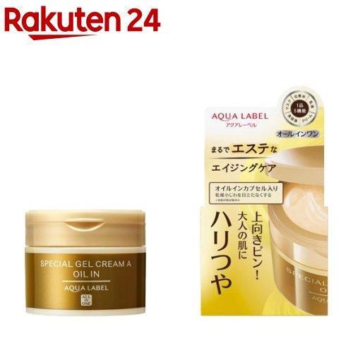 スキンケア, オールインワン化粧品  A (90g)