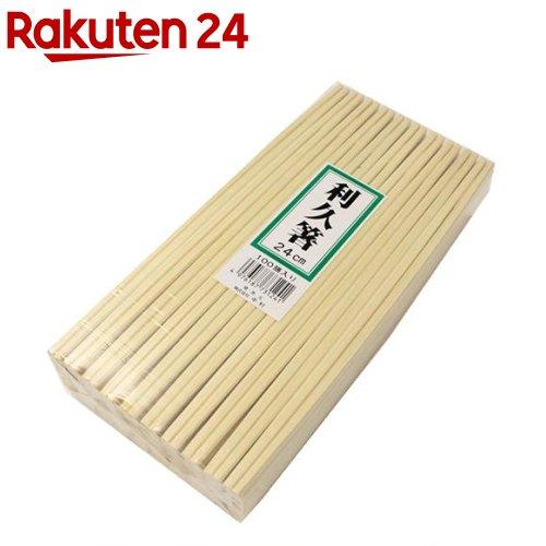 割り箸 (34)