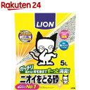 猫砂 ライオン ペットキレイニオイをとる砂(5L)【イチオシ】【100ycpp】