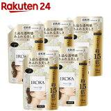フレア フレグランス IROKA 柔軟剤 ネイキッドリリーの香り 詰め替え 大サイズ(710ml*5袋セット)【フレア フレグランス】