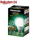 パナソニック LED電球プレミア 40形 4.4W 昼白色相当 LDA4NGZ40ESW2(1コ入)【パナソニック】