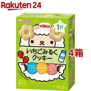 和光堂 1歳からのおやつ+DHA いちごみるくクッキー(48g(16g*3袋入)*4コセット)
