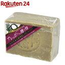 アレッポからの贈り物 ローレルオイル配合石鹸(190g)【H...