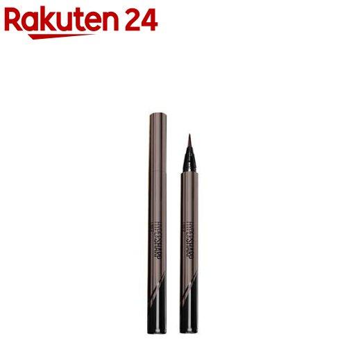 ハイパーシャープライナーRBK-2ソフトブラックリキッドアイライナー(0.5g) メイベリン
