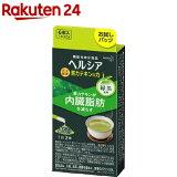ヘルシア 茶カテキンの力 緑茶風味 お試しパック(3.0g*6本入)
