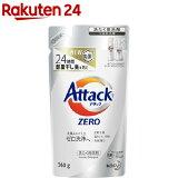 アタックZERO 洗濯洗剤 詰め替え(360g)
