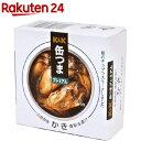 K&K 缶つまプレミアム 広島かき 燻製油漬け(60g)【K&K 缶つま】
