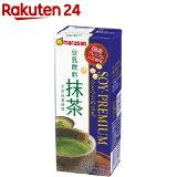 マルサン ソイプレミアム ひとつ上の豆乳 抹茶(200ml*12本入)【マルサン】