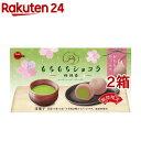 ブルボン もちもちショコラ 桜抹茶(8個入*2箱セット)【ブルボン】