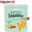 太めウェーブカットのJagabee サワークリームオニオン味(35g*12袋セット)【じゃがビー(Jagabee)】