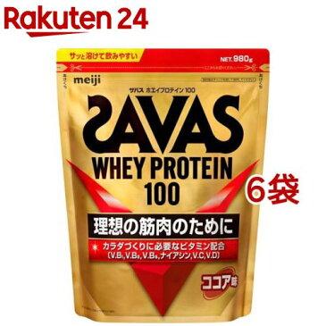 ザバス ホエイプロテイン100 ココア(1.05kg*6コセット)【ザバス(SAVAS)】【送料無料】