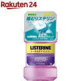 薬用リステリン トータルケアプラス 1L+ウォータリータブレット4個付(1セット)
