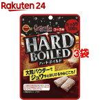 フェットチーネグミ コーラ味 ハードボイルド(100g*3袋セット)