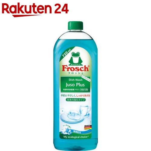 フロッシュ 食器用洗剤 重曹プラス 洗浄力強化タイプ(750ml)【フロッシュ(frosch)】