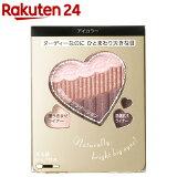 資生堂 インテグレート ヌーディーグラデアイズ RD752(3.3g)