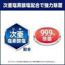 キッチン泡ハイター キッチン用漂白剤 付け替え(400ml*3本セット)【rank】【n90-i】【ハイター】 3