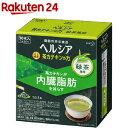 ヘルシア 茶カテキンの力 緑茶風味(3.0g*30本入)【ヘ...