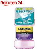 薬用リステリン トータルケアゼロプラス 1L+ウォータリータブレット4個付(1セット)