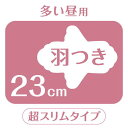 エリス Megami 素肌のきもち 超スリム 多い昼用 羽つき(20枚入*5個セット)【elis(エリス)】 2