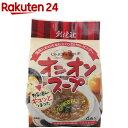 創健社 オニオンスープ 4袋