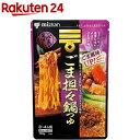 ミツカン 〆まで美味しいごま担々鍋つゆ ストレート(750g...