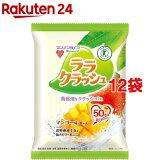 蒟蒻畑 ララクラッシュ マンゴー味(24g*8コ入*12コセット)